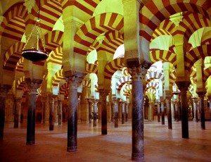 hoteles cordoba Hoteles en Andalucia